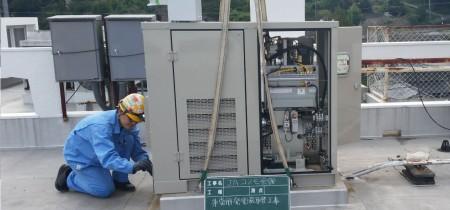 ながさき西海農業協同組合 コスモ会館非常用発電機取替工事